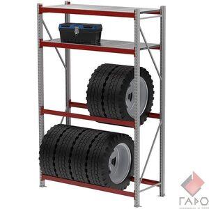 Стеллаж MGK для хранения шин 2000х1200х600 (4 яруса, 330 кг. на ярус)