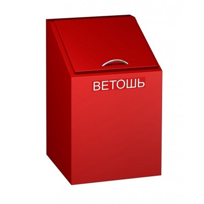 Ящик для ветоши Ferrum 09.005
